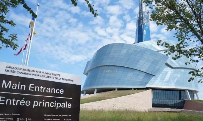 加拿大人权博物馆